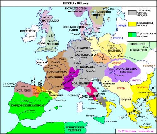Карта Европы на 1000 год - Карты Европы - Карты - GeoEgo ...: http://geoego.3dn.ru/photo/1-0-37