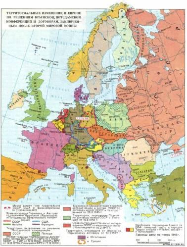 Карты главная фотоальбом карты европы